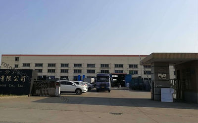 Changzhou Treering Plastics CO., ltd