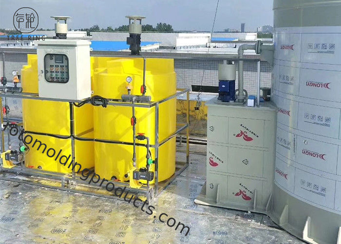 Mc 500l Polymer Protopine Chemical Dosing Tank Sewage Treatment , Chemical Mixing Tank