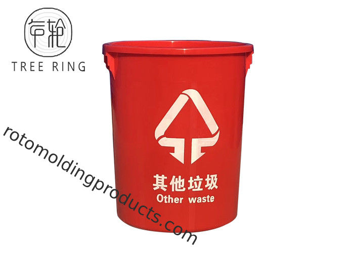 Red Color 100L Plastic Food Storage Buckets With Lids And Handle For Dry Food Packaging